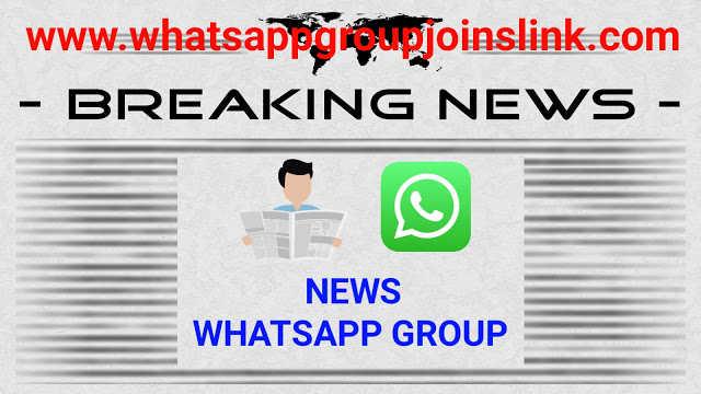 News WhatsApp Group Joins Link 2019 | Latest News WhatsApp Group Joins Link 2019