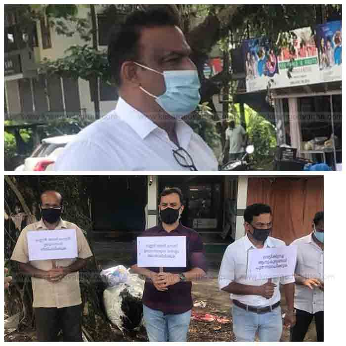 Kerala, Kasaragod, News, Suppliers closed shop and protested.