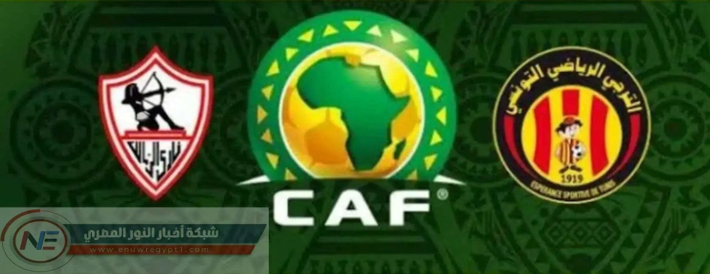 يلا شوت حصرى HD   مشاهدة مباراة الزمالك و الترجي اليوم 6 مارس 2021 بث مباشر في دورى ابطال افريقيا لايف بدون اي تقطيع بجوده عالية