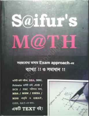Saifur's Math Full Book pdf. free download