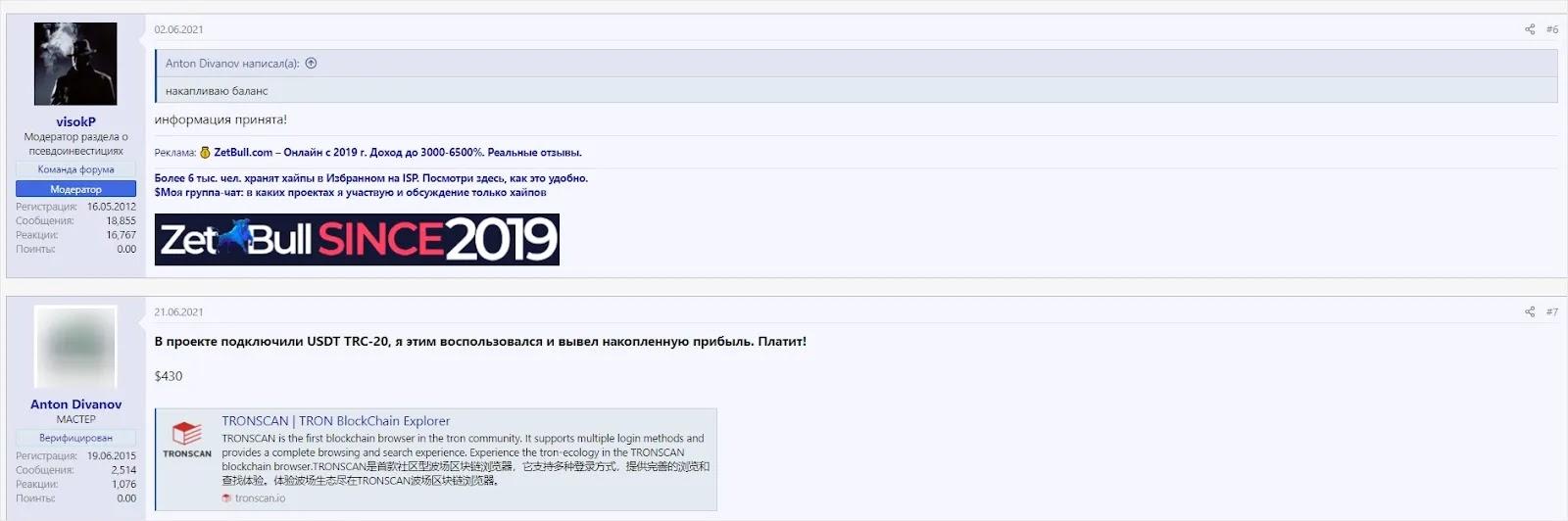 Отзывы о Raf Systems 2