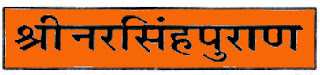 http://rakeshkirachanay.blogspot.in/2017/02/2.html
