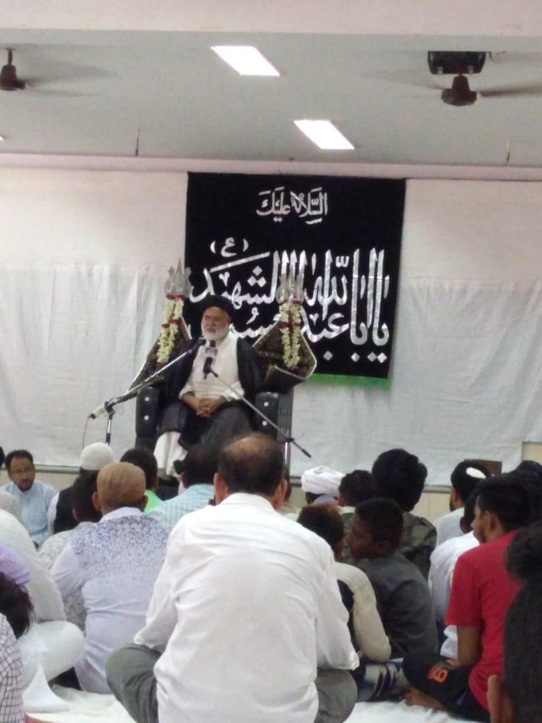 Mumbai Shia News