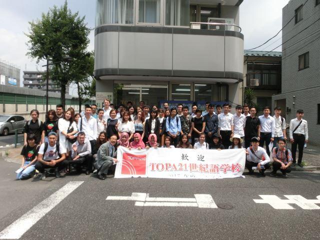studiare giapponese, scuola di giapponese a tokyo, studiare in giappone, scuola di giapponese a tokyo, topa koenji, scuola di lingua tokyo