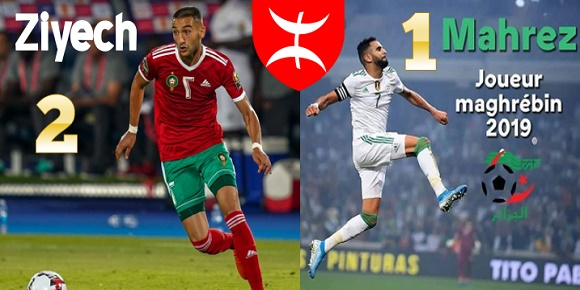 Riyad Mahrez Hakim Ziyech France Football 2020