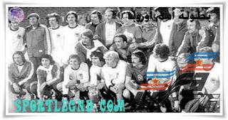 بطولة  أمم أوروبا 1972,بطولة أمم أوروبا,كأس أمم أوروبا 76,كرة القدم,كأس أمم أوروبا,كريستيانو رونالدو,منتخب المانيا,الدوريات الأوروبية,منتخب ايطاليا,بطولة امم اوروبا,منتخب اسبانيا,رونالدو,بطولة أمم أوروبا (اليورو),جدول بطولة امم اوروبا 2020,بطولة أوربا,نهائي بطولة امم اوروبا