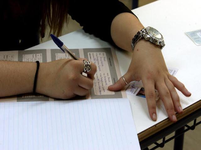 Πρέβεζα: Ανακοίνωση του ΓΕΛ Θεσπρωτικού για  τους επιτυχόντες των πανελλαδικών εξετάσεων