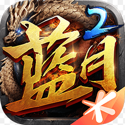 Tải game Chinh Đồ 2 Free Tool GM + 9999999999 Kim Cương 幽冥传奇2   App tải game Trung Quốc