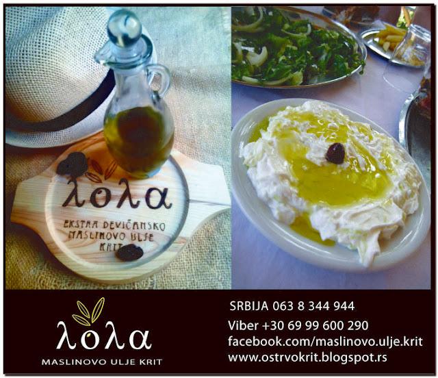 Hladno cedjeno maslinovo ulje LOLA, sa Krita u Srbiji