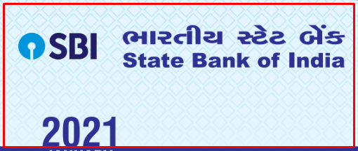 SBI Bank Calendar 2021, Gujarati Calendar PDF 2021-22