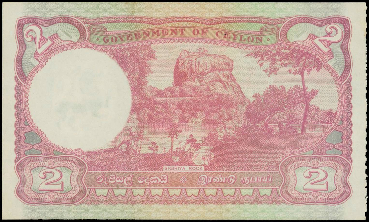 Ceylon currency 2 Rupees note 1949