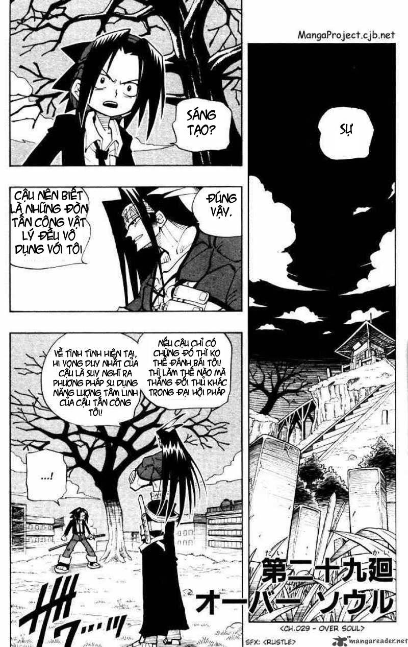Shaman King [Vua pháp thuật] chap 29 trang 1