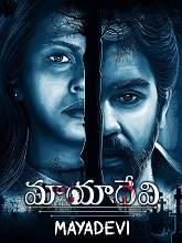Mayadevi (2020) HDRip Full Movie Watch Online Free