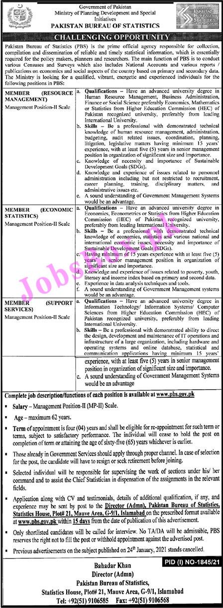 Pakistan Bureau of Statistics PBS Jobs 2021 – www.pbs.gov.pk