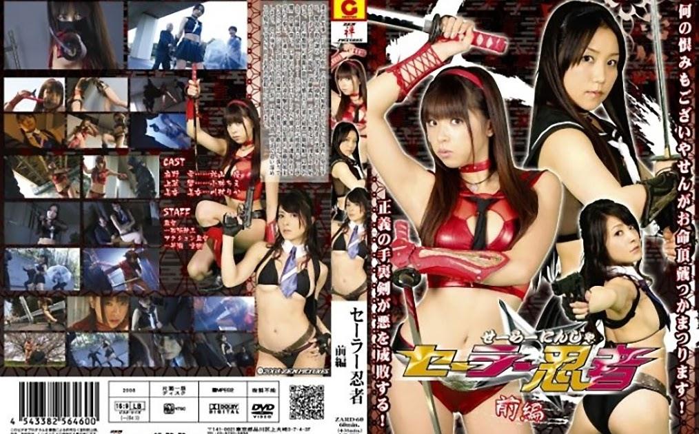 ZARD-60 Sailor Ninja [First Part]