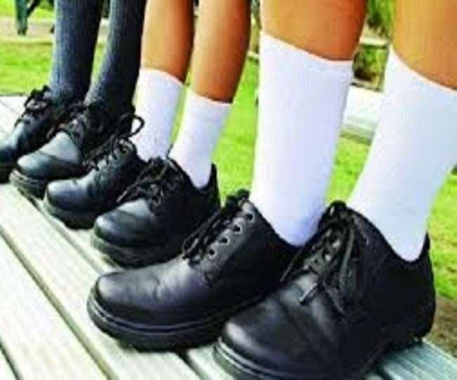 साल बीतने को पर अब तक नहीं मिले बेसिक स्कूलों के बच्चों को जूते-मोजे, निदेशक ने तलब की रिपेार्ट
