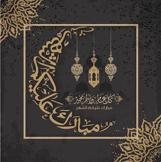 رمزيات رمضان 2021 مبارك عليكم الشهر