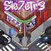 Chucky73/Fetti031 - Sie7etr3 EP Music Album Reviews
