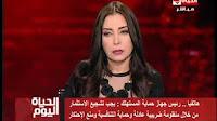 برنامج الحياه اليوم حلقة السبت 15-4-2017 مع لبنى عسل