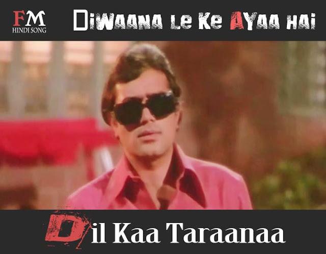 Diwaanaa-Le-Ke-Ayaa-Hai-Dil-Kaa-Taraanaa- Mere Jeevan Saathi (1972)