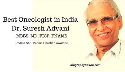 Dr. Suresh Advani Biography in Hindi