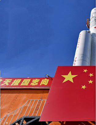 China Space station distory