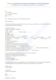 application for income certificate to gram panchayat