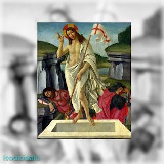 Ανάσταση του Sandro Botticelli, 1490