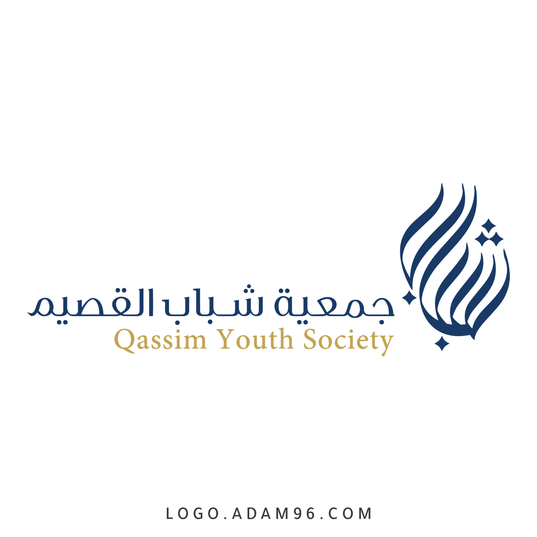 تحميل شعار الرسمي جمعية شباب القصيم السعودية بدقة عالية PNG