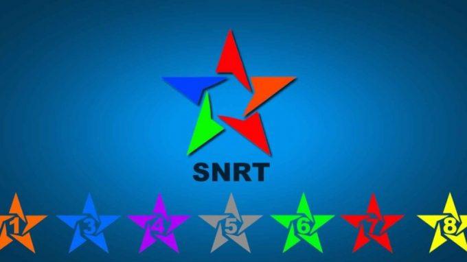 الشركة الوطنية للإذاعة والتلفزة تعلن عن حملة توظيف في عدة تخصصات
