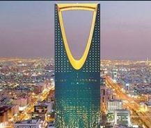 برج الرياض أين يقع ؟