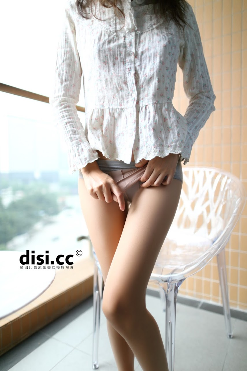 disi 354 - Girlsdelta