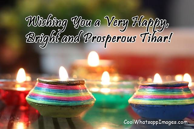 Happy Tihar Wishes 2076
