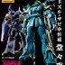 P-Bandai: MG 1/100 Zaku II (Dozle Zabi Custom) - Promo Poster Images + Release Info