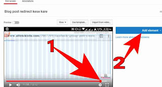 Youtube video me end screen & annotations use kaise kare 5