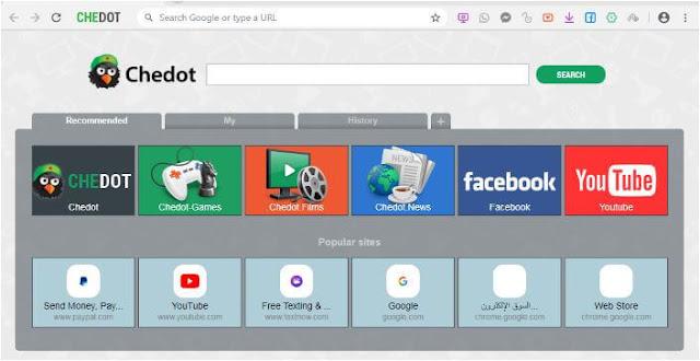 تحميل, متصفح, شي, دوت, Chedot ,Browser, لتصفح, الانترنت, بسرعة, وآمان