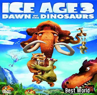 تحميل ومشاهدة فيلم 2009 Ice Age 3 Dawn of the Dinosaurs مدبلج