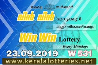 "Keralalotteries.net, ""kerala lottery result 23 9 2019 Win Win W 531"", kerala lottery result 23-9-2019, win win lottery results, kerala lottery result today win win, win win lottery result, kerala lottery result win win today, kerala lottery win win today result, win winkerala lottery result, win win lottery W 531 results 23-9-2019, win win lottery w-531, live win win lottery W-531, 23.9.2019, win win lottery, kerala lottery today result win win, win win lottery (W-531) 23/09/2019, today win win lottery result, win win lottery today result 23-9-2019, win win lottery results today 23 9 2019, kerala lottery result 23.09.2019 win-win lottery w 531, win win lottery, win win lottery today result, win win lottery result yesterday, winwin lottery w-531, win win lottery 23.9.2019 today kerala lottery result win win, kerala lottery results today win win, win win lottery today, today lottery result win win, win win lottery result today, kerala lottery result live, kerala lottery bumper result, kerala lottery result yesterday, kerala lottery result today, kerala online lottery results, kerala lottery draw, kerala lottery results, kerala state lottery today, kerala lottare, kerala lottery result, lottery today, kerala lottery today draw result, kerala lottery online purchase, kerala lottery online buy, buy kerala lottery online, kerala lottery tomorrow prediction lucky winning guessing number, kerala lottery, kl result,  yesterday lottery results, lotteries results, keralalotteries, kerala lottery, keralalotteryresult, kerala lottery result, kerala lottery result live, kerala lottery today, kerala lottery result today, kerala lottery"