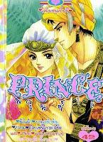 ขายการ์ตูนออนไลน์ Prince เล่ม 15