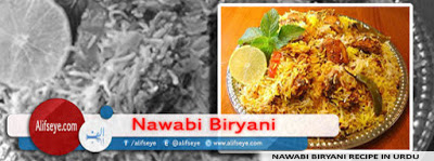 Nawabi Mutton Biryani Recipe in Urdu