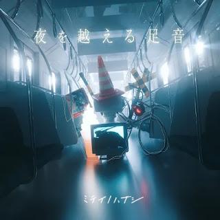 Mitei no Hanashi - Footsteps Beyond The Night | Peach Boy Riverside Ending Theme Song