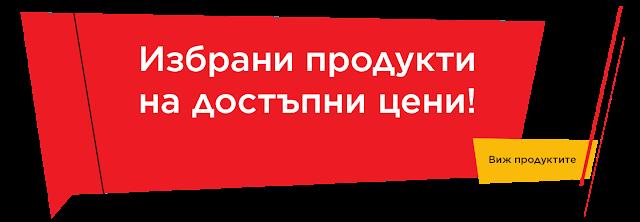 https://www.technomarket.bg/promo-neo