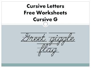 Cursive Letters Worksheets - Cursive G