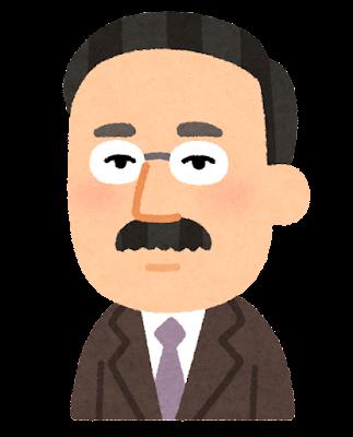 新渡戸稲造の似顔絵イラスト