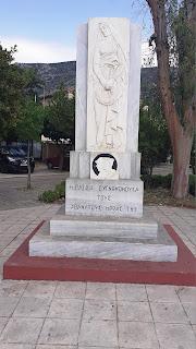 το μνημείο πεσόντων στην Αγριά Μαγνησίας