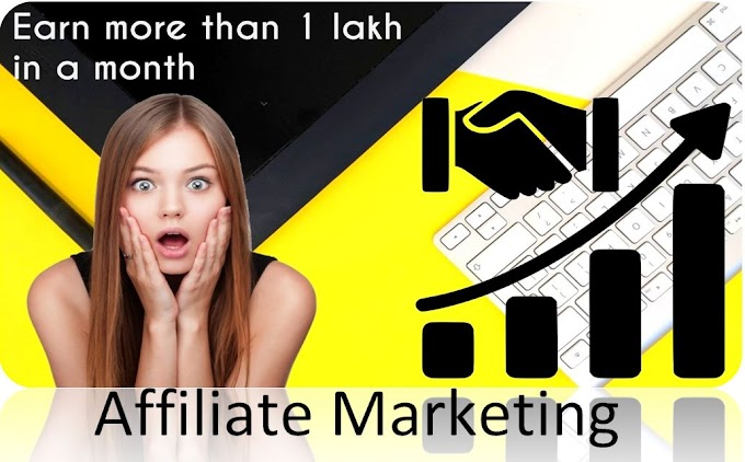 How to earn more than 1 lakh in a month via Affiliate Marketing ?