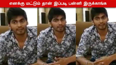 bigg boss tharshan video