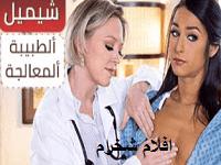 xnxx مترجم للعربي جديد