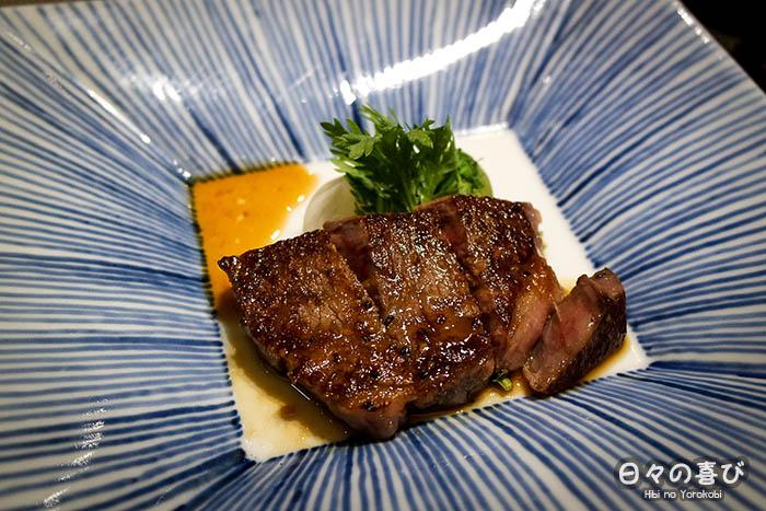 focus boeuf cuisine kaiseki