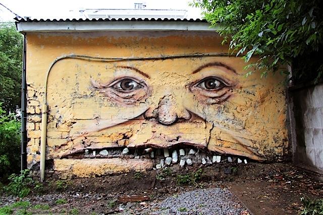 Художник граффити из России, Никита Nomerz 3